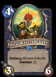 Jinyu Waterspeaker(49719).png