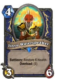 Jinyu Waterspeaker(49719).png