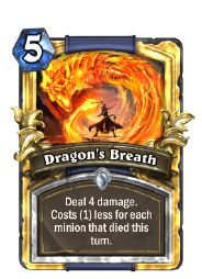 Dragon's Breath(14446) Gold.png