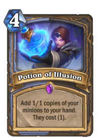 Potion of Illusion(329937).png