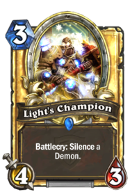 Light's Champion(22341) Gold.png
