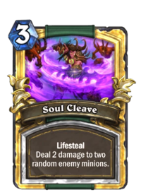 Soul Cleave(210670) Gold.png