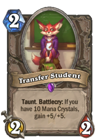 Transfer Student(211512).png