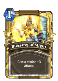 Blessing of Might(394) Gold.png