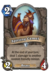 Spitting Camel(90849).png