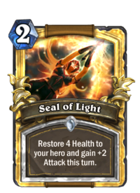 Seal of Light(12305) Gold.png