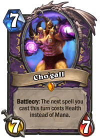 Cho'gall(35303).png