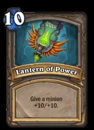 Lantern of Power(27259).png