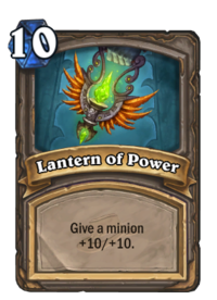 Lantern of Power(27259).png