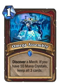 Omega Assembly(89845).png