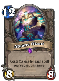 Arcane Giant(42049).png