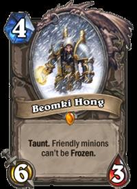 Beomki Hong(14661).png