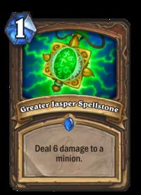 Greater Jasper Spellstone(73345).png