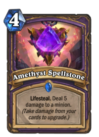 Amethyst Spellstone(76927).png