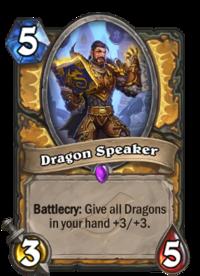 Dragon Speaker(90596).png