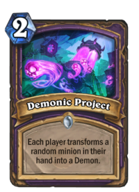 Demonic Project(89825).png