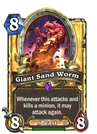 Giant Sand Worm(31118) Gold.png