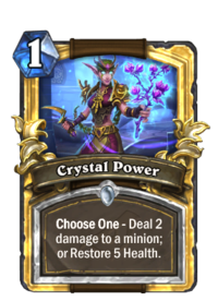 Crystal Power(90601) Gold.png