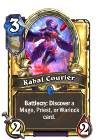 Kabal Courier(49621) Gold.png