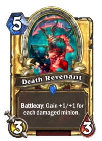 Death Revenant(62926) Gold.png