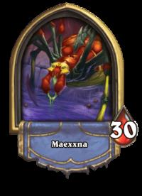 Maexxna (boss).png