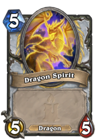 Dragon Spirit(73356).png