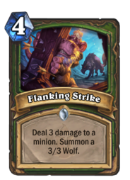 Flanking Strike(76978).png