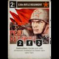 13th rifle regiment.png