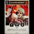 321st rifle regiment.png