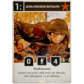 329th engineer battalion.png