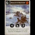 85mm d44 field gun.png