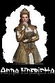Anna Henrietta header.png