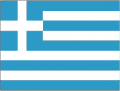 Flag greece.png