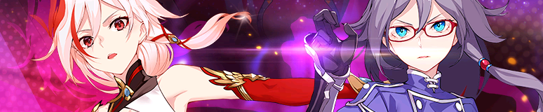 Fu Hua Expansion Supply (Banner).png