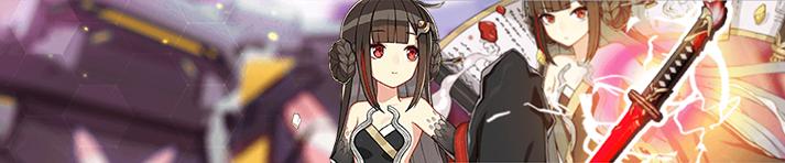 Demonblade - Florid Sakura and Nuwa Focused Supply (Banner).png