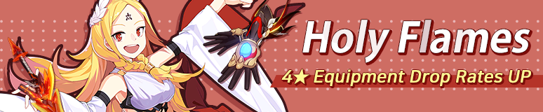 Ancient Flames Supply (Banner).png