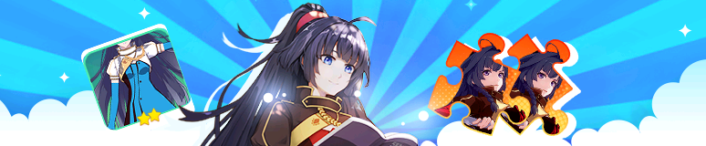 Blue Memories Sale (Banner).png