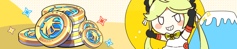 B-Chip Launched (Banner).png