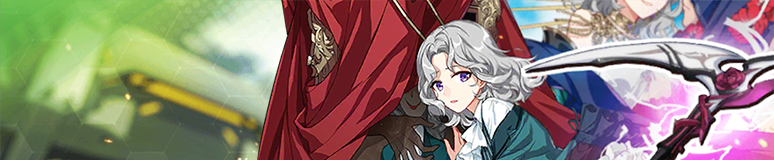 Aphrodite and Wilde Focused Supply (Banner).png