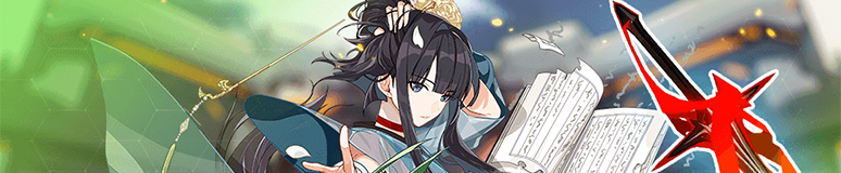 Blood Dance and Jin Shengtan Focused Supply (Banner).png