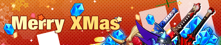 Goodies from Santa Claus (Banner).png