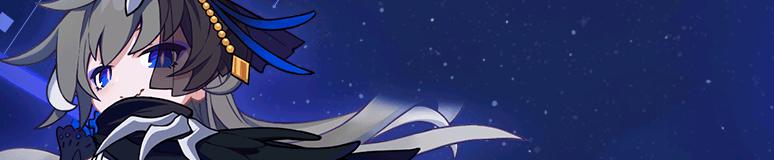 Selune's Elegy Returns ELF Supply (Banner).png
