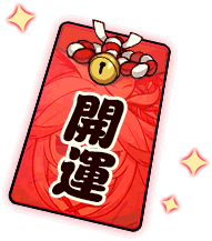 Fortune Slip.png