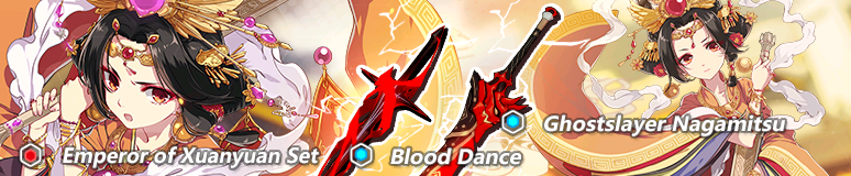 Blood Dance, Ghostslayer Nagamitsu, Jixuanyuan Focused Supply (Banner).png