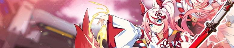 Demonblade - Florid Sakura and Higokumaru Focused Supply (4-15-19) (Banner).png
