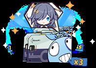 Azure Empyrea Expansion (S) (Bundle).png