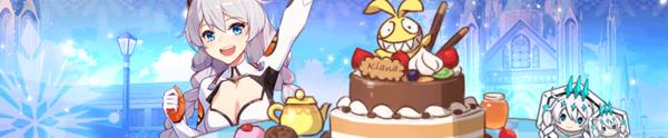 Kiana's Birthday (Banner).png