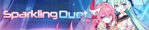 Sparkling Duet Login Bonus (Banner).png