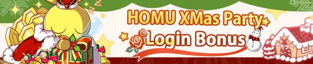 XMas Merry Login Bonus (Banner).png