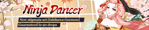 Ninja Dancer Supply (Banner).png